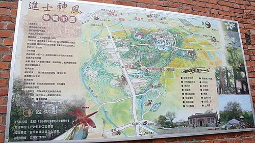 陳氏鑑湖堂 – 宜蘭旅遊