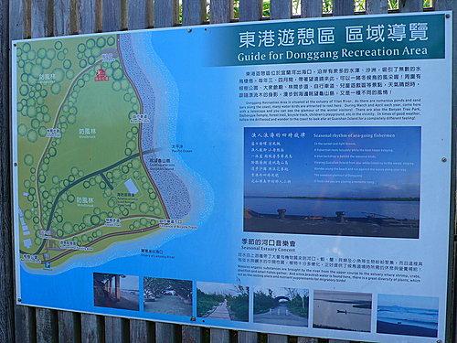 永鎮河濱公園 - 壯圍旅遊 7