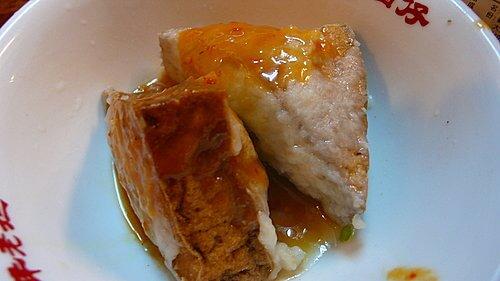 九份魚丸伯仔 - 瑞芳美食 4