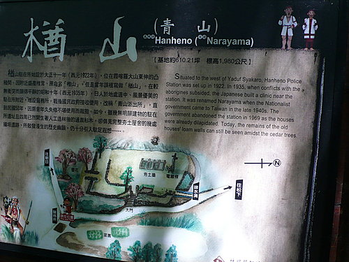 20080525-霞喀羅古道-Day1-2 13