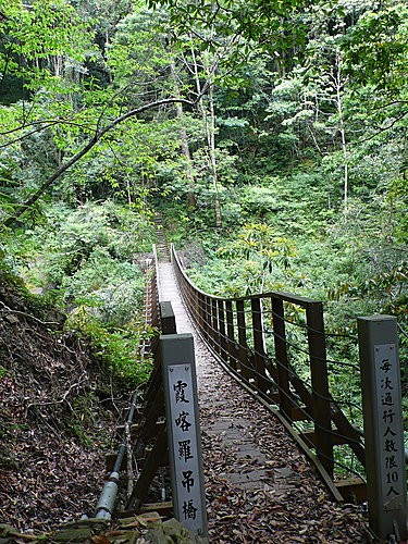 20080525-霞喀羅古道-Day1-2 27