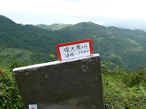 無耳茶壺山、半屏山、燦光寮山(二 ) 9