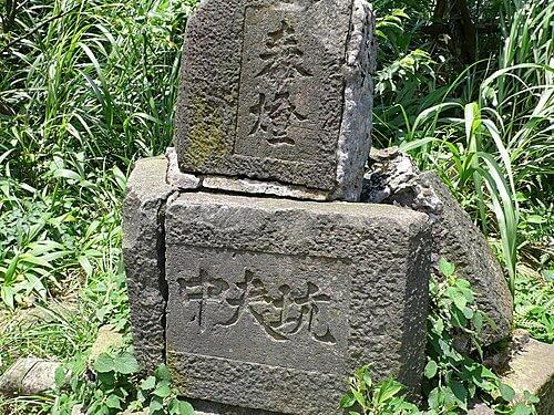無耳茶壺山、半屏山、燦光寮山(二 ) 22