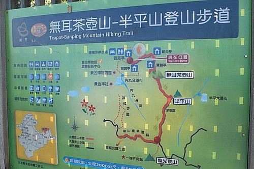 20080518-無耳茶壺山、半屏山、燦光寮山(一) 6
