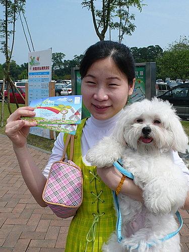 2008年綠色博覽會 3