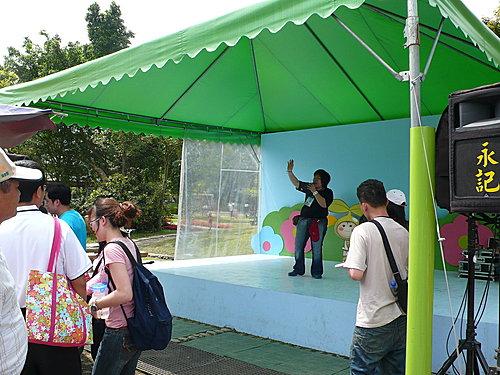 2008年綠色博覽會 4