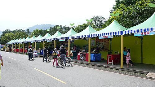 2008年綠色博覽會 5