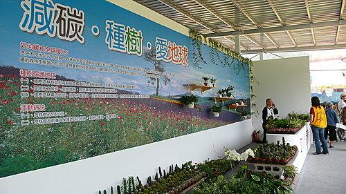 2008年綠色博覽會 8