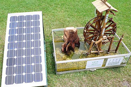 2008年綠色博覽會 16