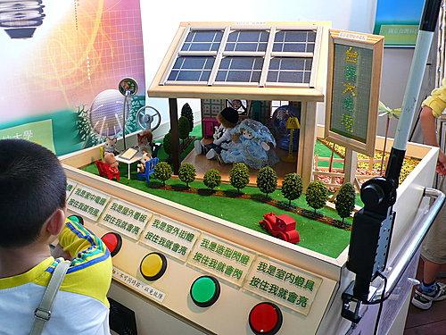 2008年綠色博覽會 21