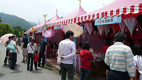2008年綠色博覽會 25