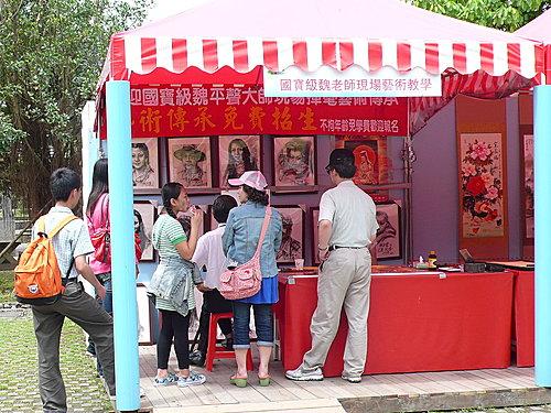 2008年綠色博覽會 28