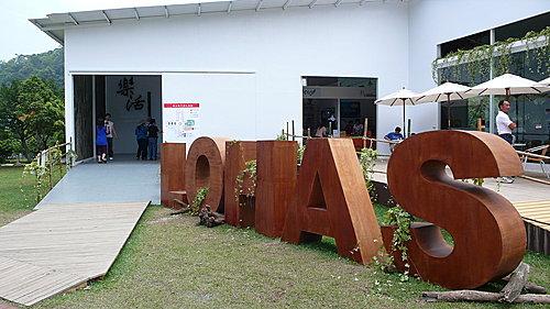 2008年綠色博覽會 32