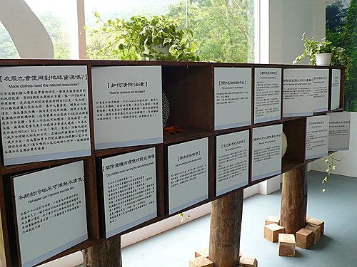 2008年綠色博覽會 33