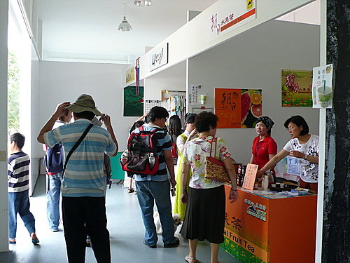 2008年綠色博覽會 35