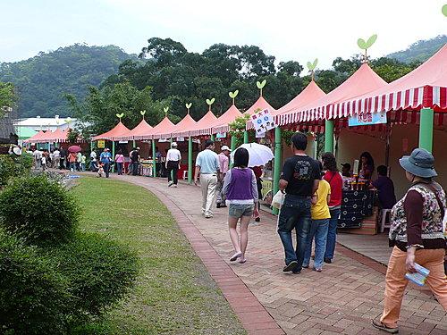 2008年綠色博覽會 36