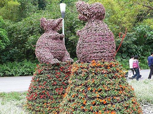 2008年綠色博覽會 38