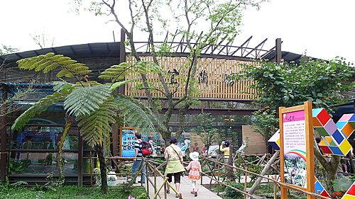 2008年綠色博覽會 39