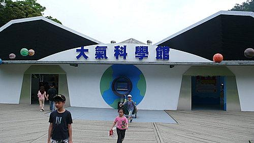 2008年綠色博覽會 44