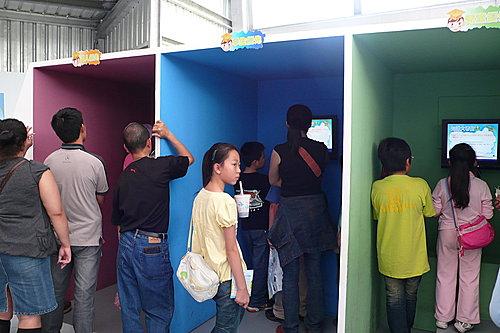 2008年綠色博覽會 45