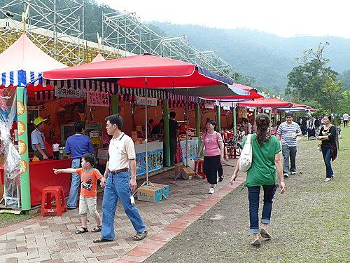2008年綠色博覽會 52