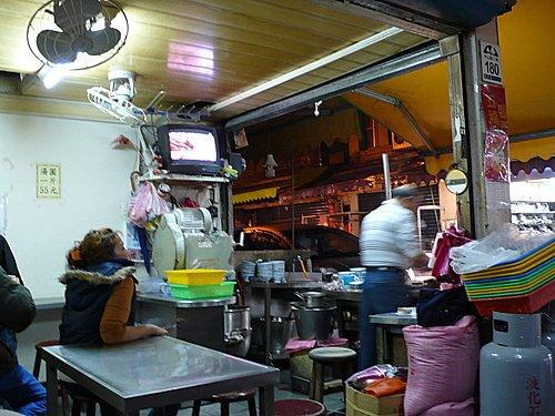 羅東紅豆湯圓 - 羅東夜市 2