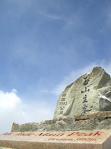 20070803-玉山主北V(玉山主峰)