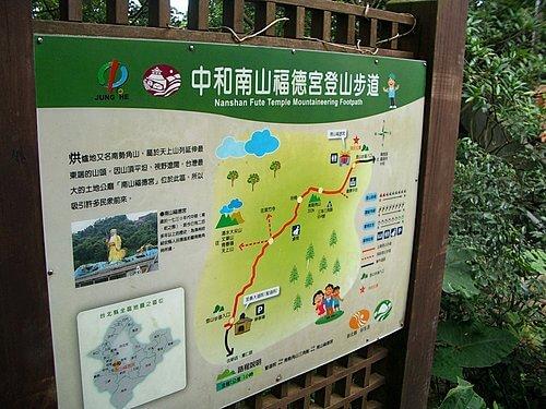 20060618-烘爐地爬山 (二)
