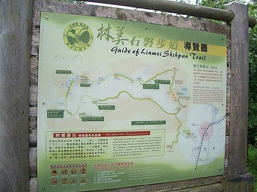 20060529-宜蘭之旅(林美石磐步道) 4
