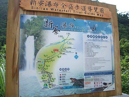 20060409-新寮瀑布單車行 4