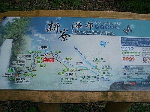 20060409-新寮瀑布單車行 7