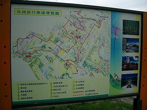 20060408-北成自行車道